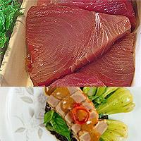 Tuna: Main Image